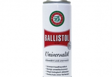 Ballistol 500ml Oil Tin